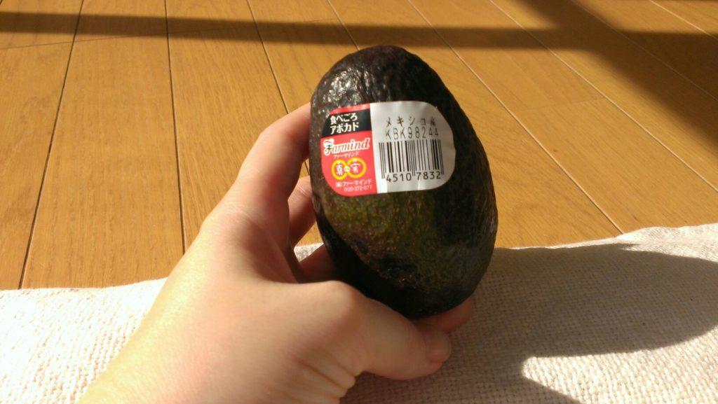 卵形のアボカド