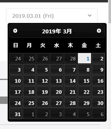 カレンダーでた!