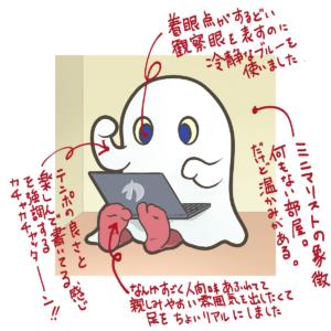 東雲さん手書きコメント