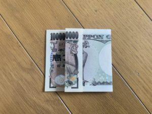 100億円札
