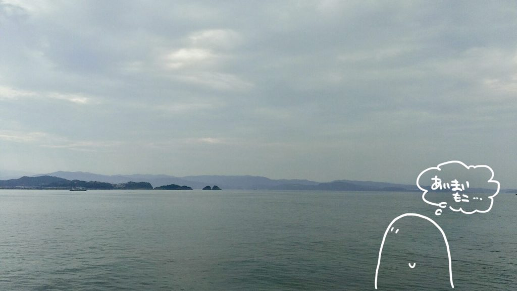 海と空 まっしろ