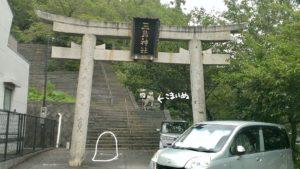 徳島の神社